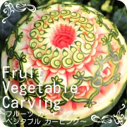 *Fruit&Vegetable Carving*