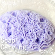 *Soap Carving*